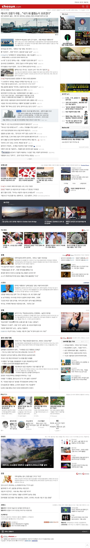 chosun.com at Monday July 24, 2017, 9:02 p.m. UTC