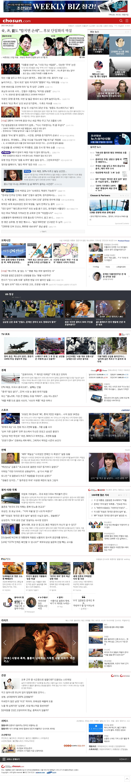 chosun.com at Thursday April 20, 2017, 11:04 p.m. UTC