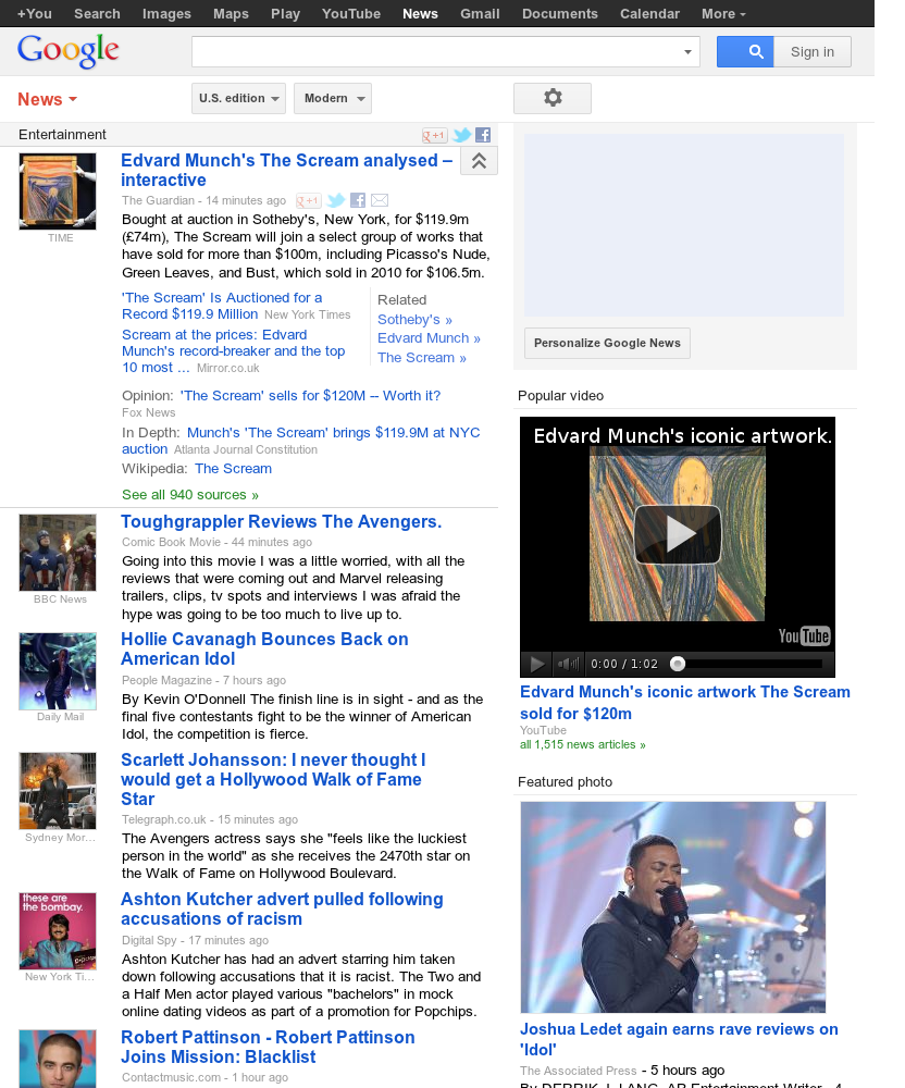 Google News: Entertainment