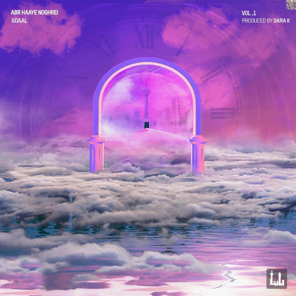 دانلود آلبوم جدید و بسیار زیبای جیدال به نام ابرهای نقره ای
